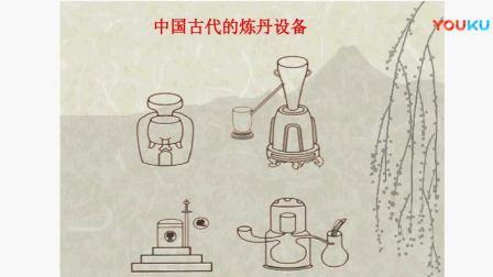 第1单元课题2——氧气和二氧化碳、蜡烛的燃烧