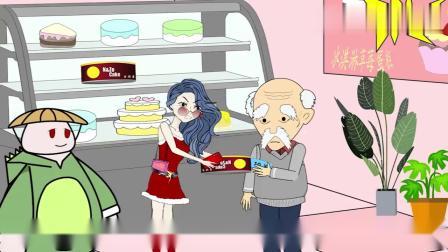肥肥今天怎么了在蛋糕店竟然怒怼店主,不过结局却倍感温暖
