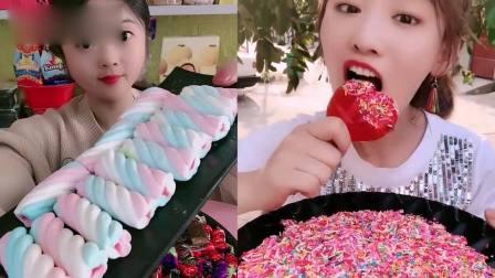 小姐姐吃播:小红心果冻、彩虹棉花糖,甜品口味任选,我向往的生活