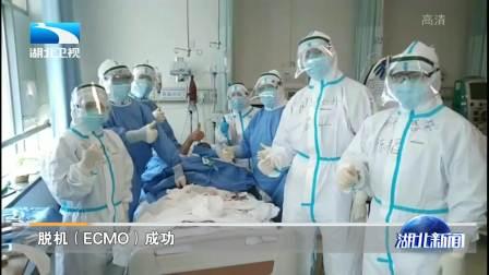 """救治·生命重于泰山 两上""""人工肺""""70岁退伍军人按下生命重启键"""