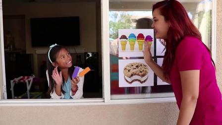 萌娃小可爱化身为饮品师,有各种口味的冰淇淋,萌娃:您的冰淇淋好了
