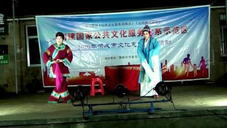 吕芳广场舞《荣成市华敏艺术团》在千军石社区演出