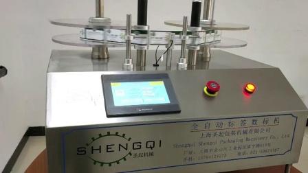 自动数标机 自动数标签机 标签计数机