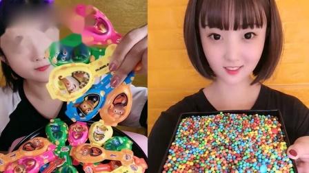美女吃播:彩虹巧克力豆、卡通奶酪棒,一口超过瘾,我向往的生活