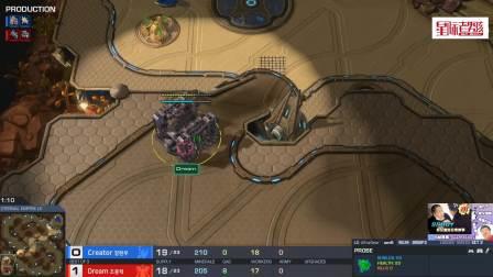 StarCraft II 4月22日GSL2020第1赛季24强D组(4)败者组 2020