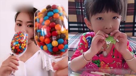萌姐吃播:彩色巧克力豆,是我童年向往的生活