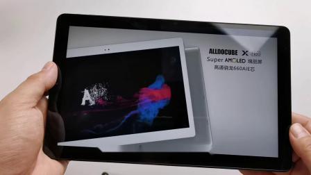 全贴合大猩猩玻璃8核4G大屏,酷比魔方IPLAY 20开箱