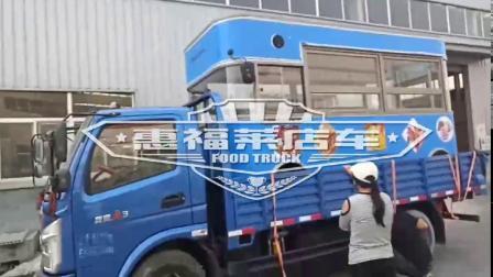 惠福莱餐车厂家直销冰淇淋奶茶小吃车