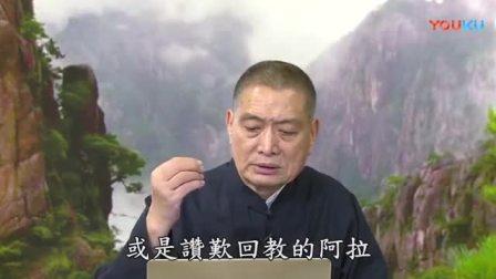 太上感应篇汇编258_黄柏霖警官主讲_标清