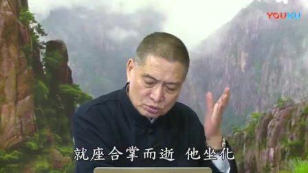 太上感应篇汇编261_黄柏霖警官主讲_标清