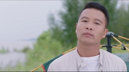 我在二龙湖爱情故事2020 02截取了一段小视频
