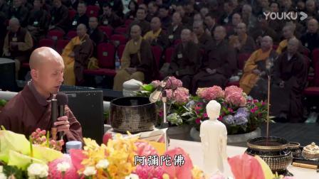4.2019香港清明三时系念法会--第三时_超清