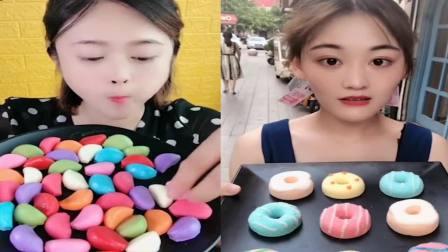 萌姐吃播:彩色大蒜巧克力、甜甜圈,是我童年向往的生活