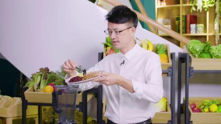 王明勇老師示範除濕利水補氣『红豆薏仁豆谷精力汤』
