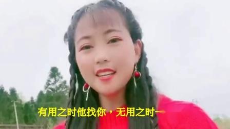贵州山歌-这种朋友做不成