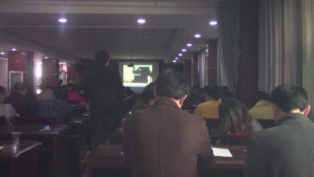 房县第一期新媒体短视频培训班11月1日上课视频.mp4