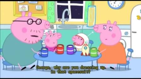 小猪佩奇英文版第二季第50集