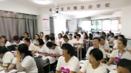 青岛育婴师培训机构