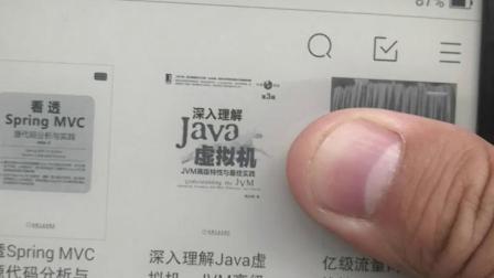 JDRead1二手电子书不能关机点击无响应.mp4