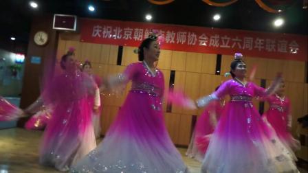 北京老教师协会美女们的精彩表演