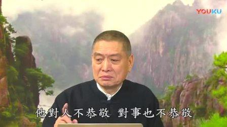 太上感应篇汇编-第7集-黄柏霖警官_标清
