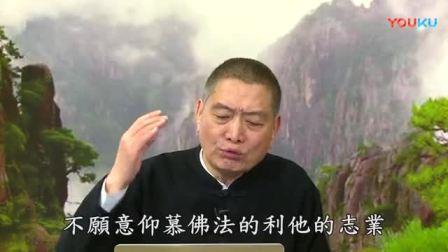 太上感应篇汇编-第8集-黄柏霖警官_标清