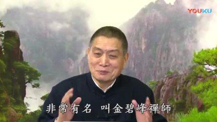 太上感应篇汇编-第10集-黄柏霖警官_标清