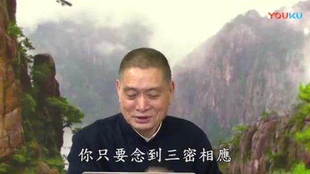 太上感应篇汇编-第12集-黄柏霖警官_标清