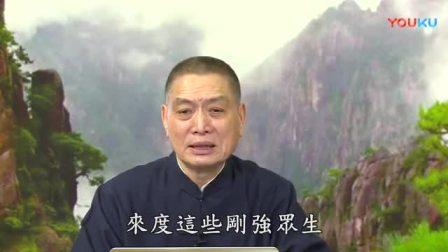 太上感应篇汇编-第16集-黄柏霖警官_标清