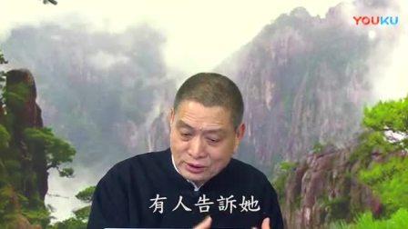 太上感应篇汇编-第18集-黄柏霖警官_标清