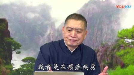 太上感应篇汇编-第22集-黄柏霖警官_标清