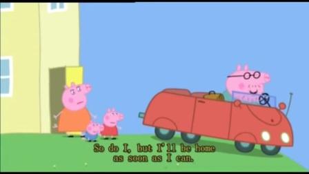 小猪佩奇英文版第二季第51集