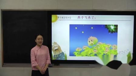 枣庄空中课堂4月29日一年级第1节语文第19课《棉花姑娘》第2课时.mp4