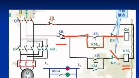 点动电路,自锁电路接线.mp4
