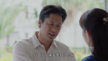 天涯热土 15 预告 林汉杰带人追捕王长智,林武平回农场帮父亲渡过难关 天涯热土 15 快剪  0427101553