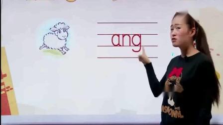 一年级汉语拼音:声母拼音字母表,帮助孩子掌握发音、愉快学习! (2)超清