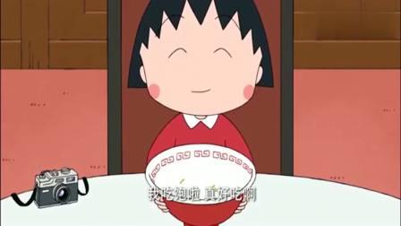 樱桃小丸:丸子全家来吃中国美食,一人一大碗拉面,太香了.mp4