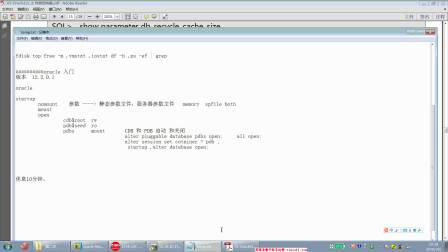 甲骨文 Oracle OCP 12c 培训教学视频_TOGOGO OCP试听课视频