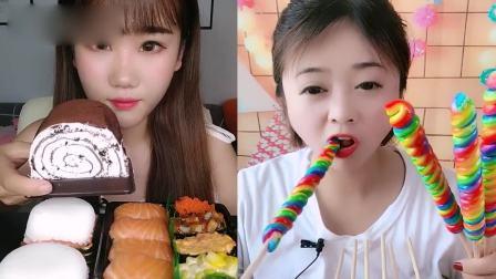 萌姐吃播:彩色螺旋棒棒糖、巧克力蛋糕卷,口味任选,向往的生活.