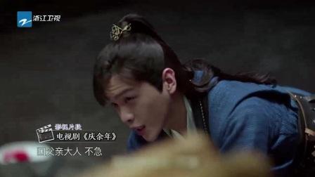 我在沈腾变身陈萍萍成李沁好姐妹,贾玲冒充鸡腿姑娘和张若昀私奔截了一段小视频