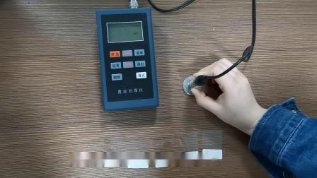 多功能涂层测厚仪 N400探头一试片测量