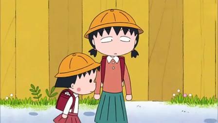 """樱桃小丸子:明美太像小丸子了,连姐姐都说,她是""""迷你""""小丸子.mp4"""