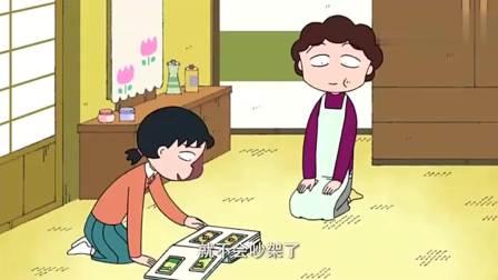 樱桃小丸子:小丸子姐姐的班级报道要带照片,翻开相册,满满都是回忆.mp4