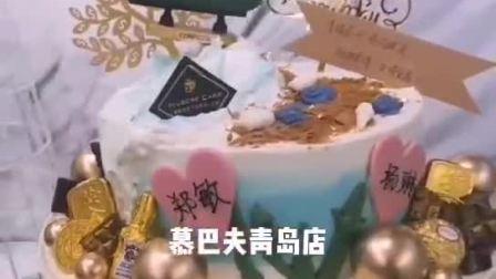 公司老板在慕巴夫订购蛋糕,寓意乘风破浪,业绩大卖,大家看怎么样?