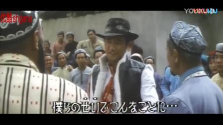 中国老电影-【海市蜃楼】-1987 _高清