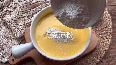 橙香酸奶蛋糕🍊超浓郁的酸奶味