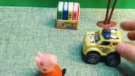 佩奇想坐车出去玩,但是大家的车都有事情做,他应该坐什么车呢?