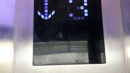 南城百货电脑城日立观光梯