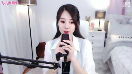 斗鱼女主播恩熙ovo直播视频2020.4.30