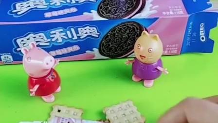 小猫凯蒂想吃饼干,佩奇亲手帮小猫凯蒂做饼干,佩奇真好!